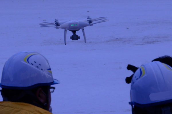 Sumitomo Chemical Eyes Drone Use for Plant Maintenance, Surveillance Work and More
