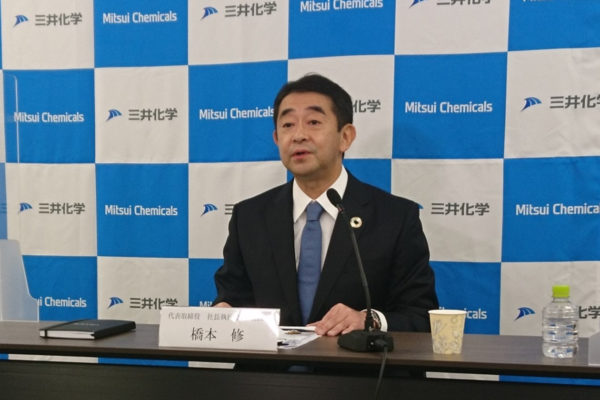 Mitsui Chemicals Highlights ICT Materials as Next Core Business at CEO Presentation