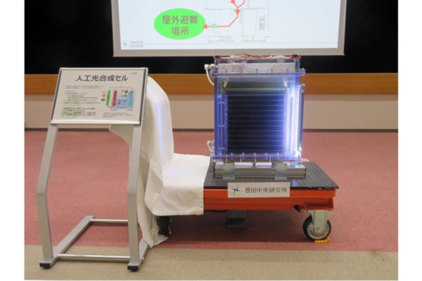 Toyota CRDL Makes Strides With Basic Technology for Artificial Photosynthesis